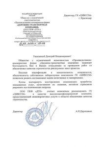 2017_08_18_Краснодар ПКФ ДТК