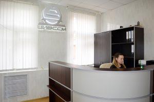 DSC_0115 офис