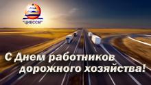 Goodfon_doroga-mashiny-fon mini