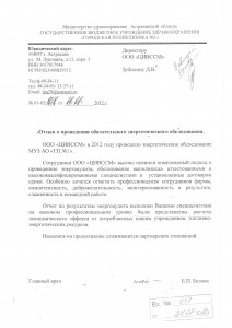 """ГБУЗ """"Городская поликлиника №1"""""""