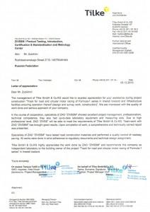 Tilke GmbH & Co (2013)