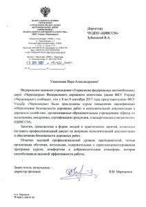 2017 12 13 Черноморье сайт